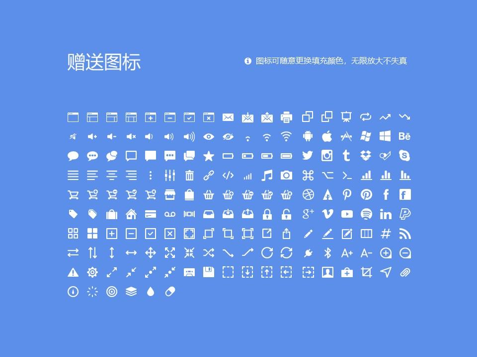 江汉艺术职业学院PPT模板下载_幻灯片预览图33