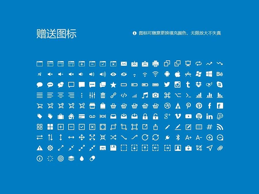 长江工程职业技术学院PPT模板下载_幻灯片预览图33