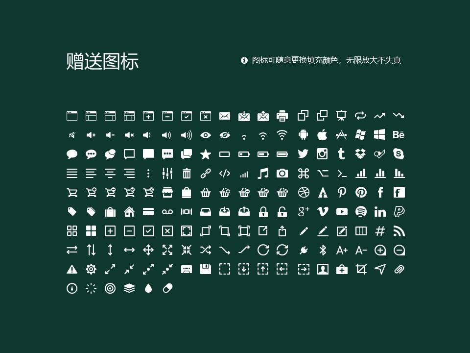 武汉电力职业技术学院PPT模板下载_幻灯片预览图33