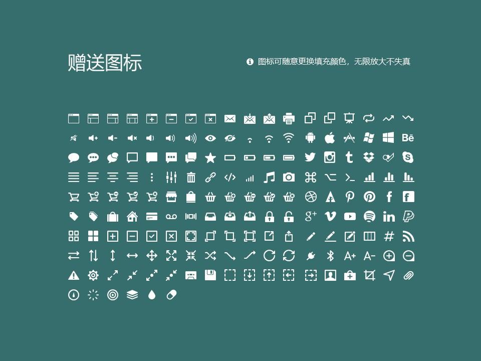 武汉铁路职业技术学院PPT模板下载_幻灯片预览图33