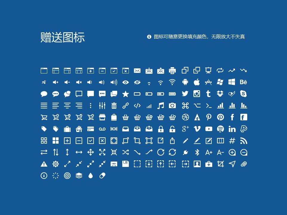 武昌职业学院PPT模板下载_幻灯片预览图33