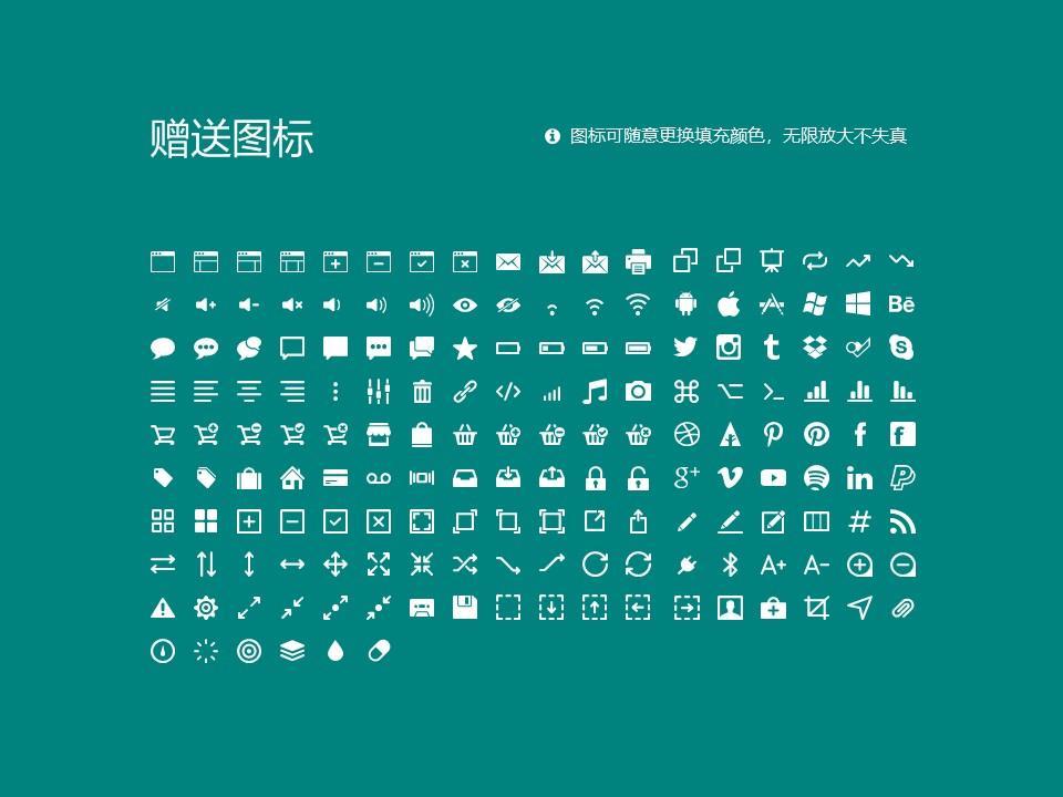 襄阳职业技术学院PPT模板下载_幻灯片预览图33