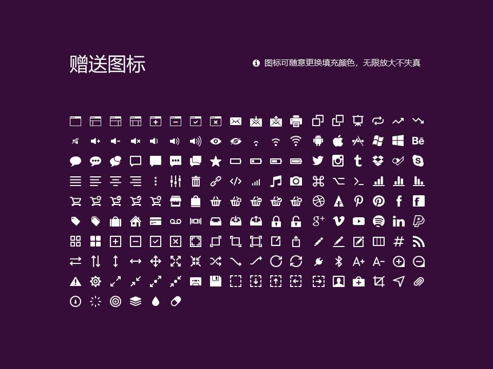 荆州理工职业学院PPT模板下载_幻灯片预览图33