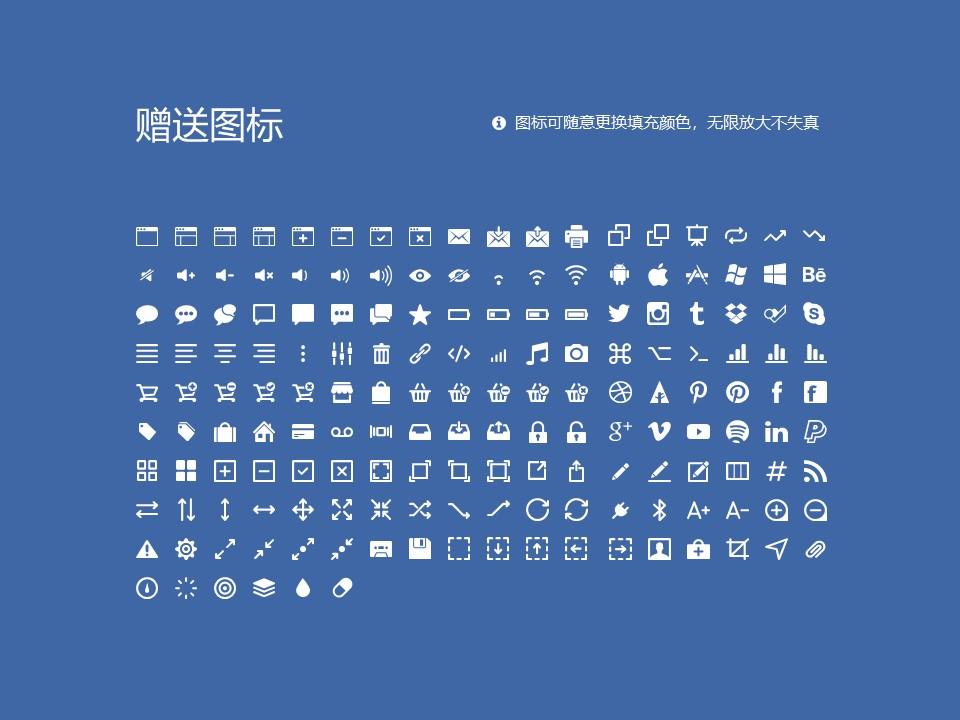武汉职业技术学院PPT模板下载_幻灯片预览图33