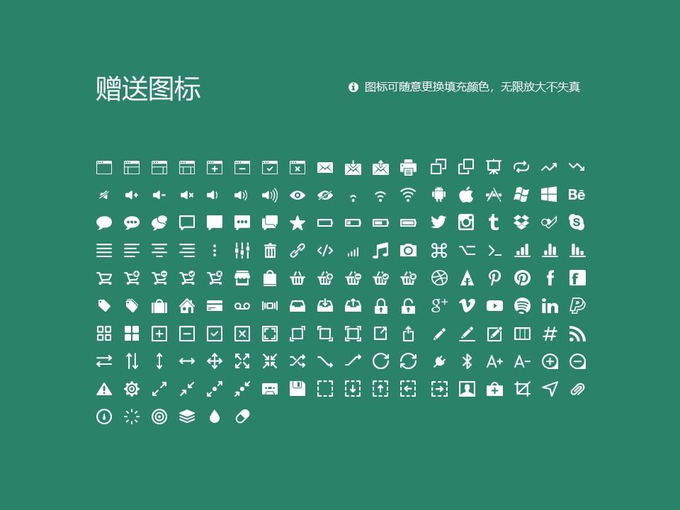 武汉生物工程学院PPT模板下载_幻灯片预览图33