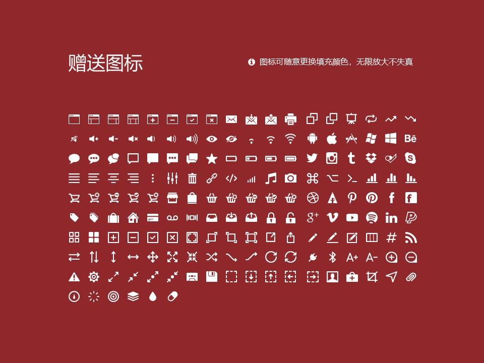 武汉音乐学院PPT模板下载_幻灯片预览图33