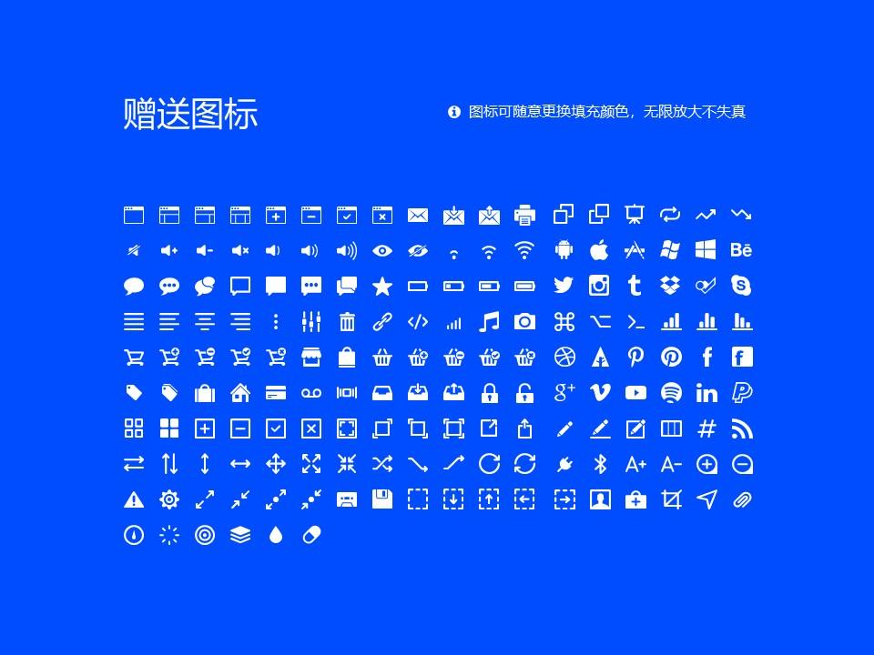 武汉体育学院PPT模板下载_幻灯片预览图33