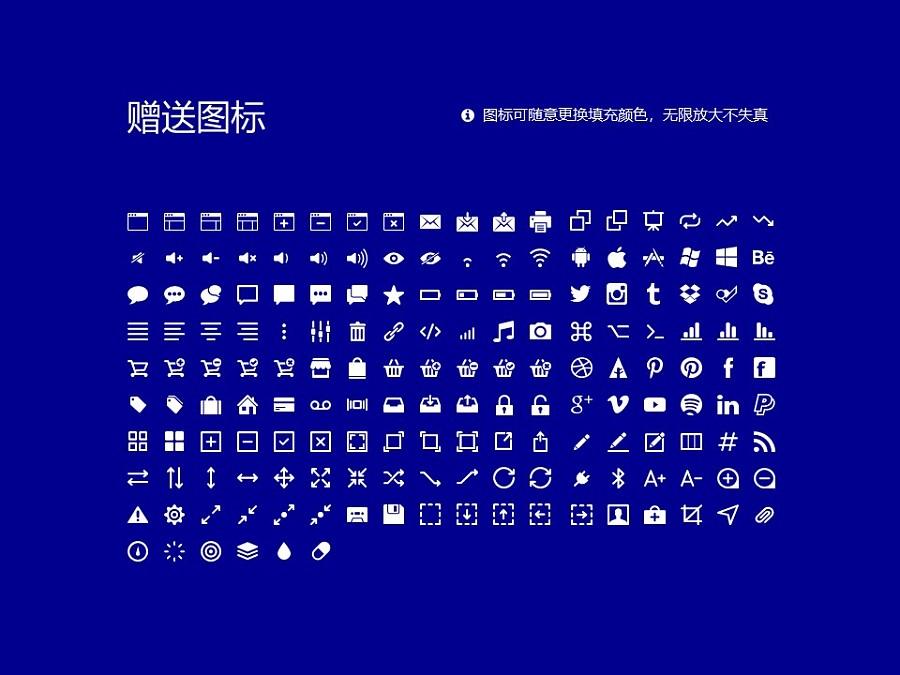 湖北师范学院PPT模板下载_幻灯片预览图33