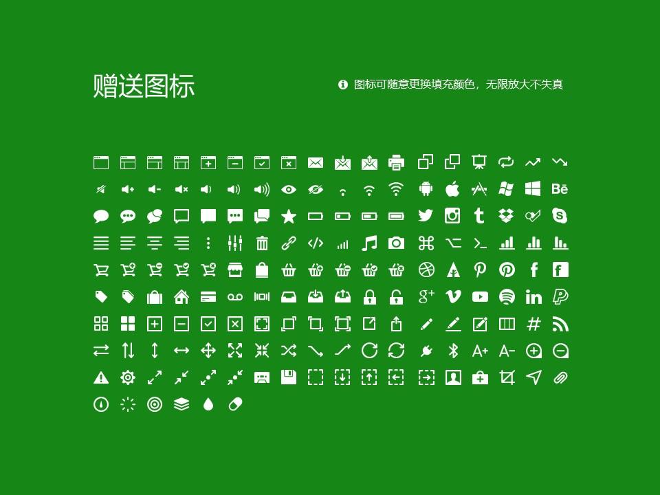 三峡大学PPT模板下载_幻灯片预览图33