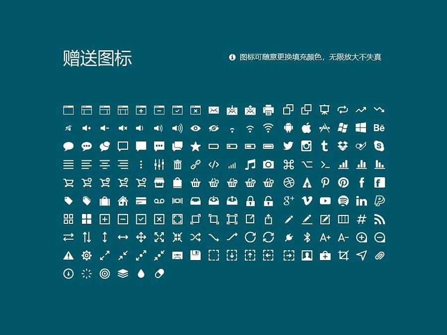 华中师范大学PPT模板下载_幻灯片预览图33