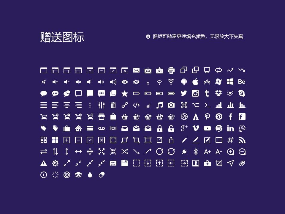 武汉大学PPT模板下载_幻灯片预览图33