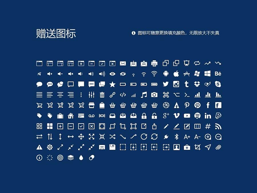武汉纺织大学PPT模板下载_幻灯片预览图33