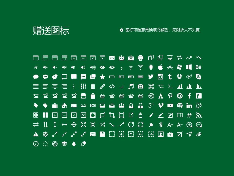 武汉科技大学PPT模板下载_幻灯片预览图33