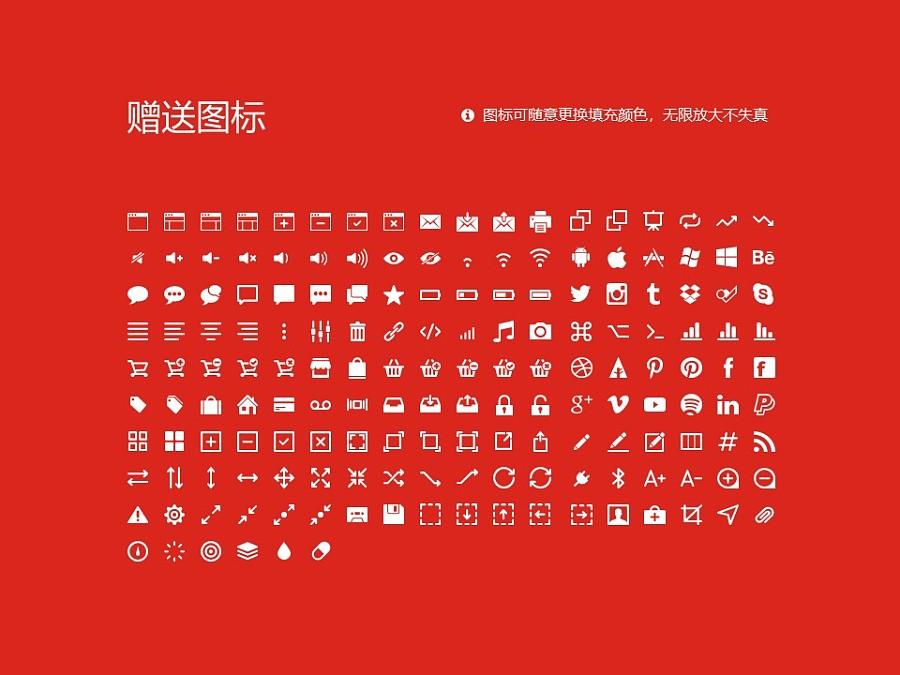 重庆工贸职业技术学院PPT模板_幻灯片预览图33