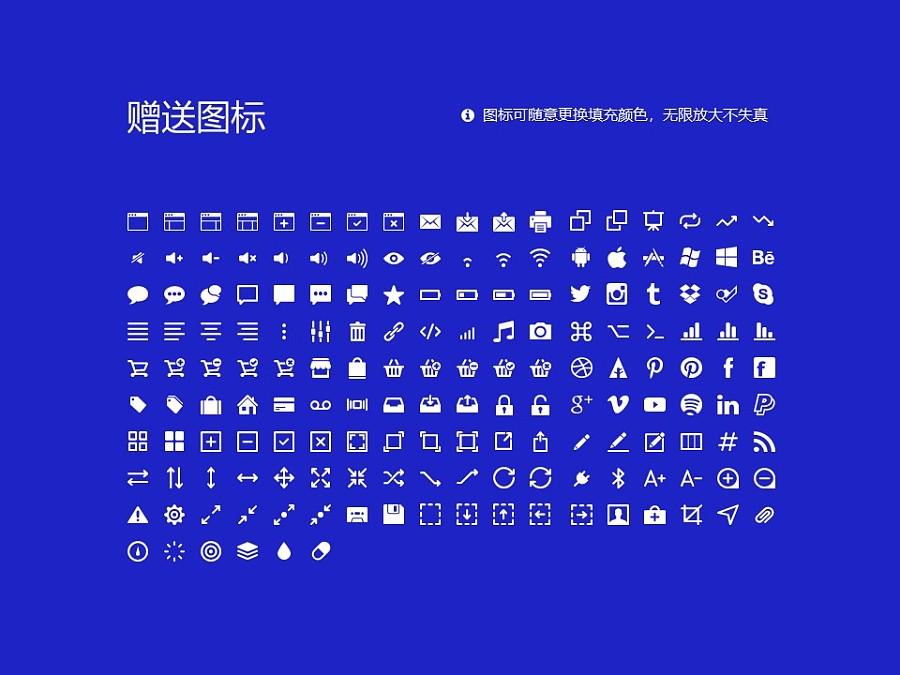 重庆三峡职业学院PPT模板_幻灯片预览图33