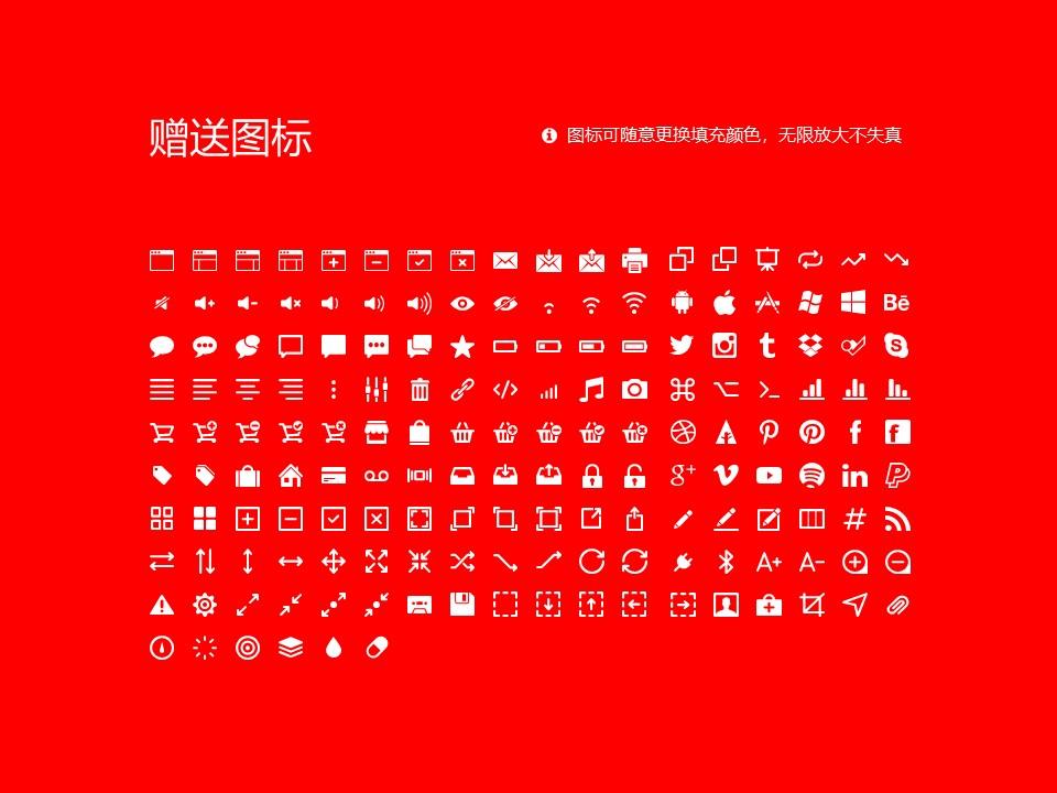 陕西省建筑工程总公司职工大学PPT模板下载_幻灯片预览图33