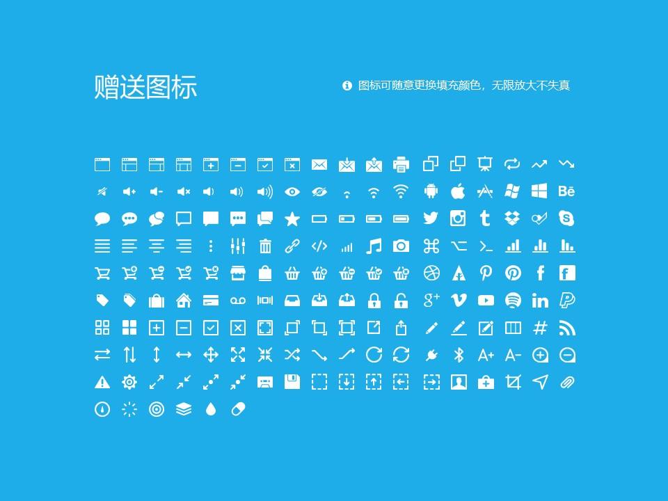西安飞机工业公司职工工学院PPT模板下载_幻灯片预览图33
