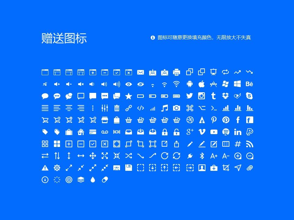 陕西机电职业技术学院PPT模板下载_幻灯片预览图33