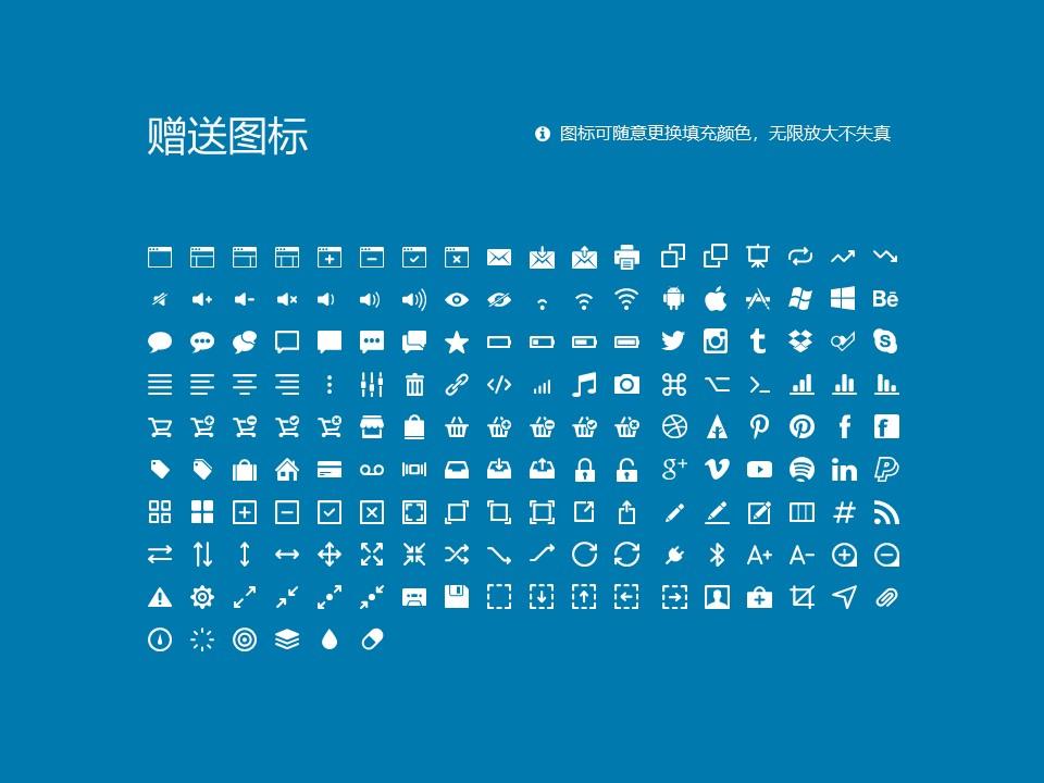 陕西学前师范学院PPT模板下载_幻灯片预览图33