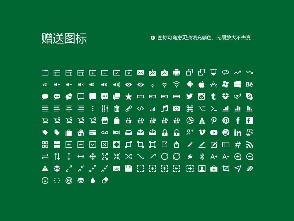 榆林职业技术学院PPT模板下载_幻灯片预览图33