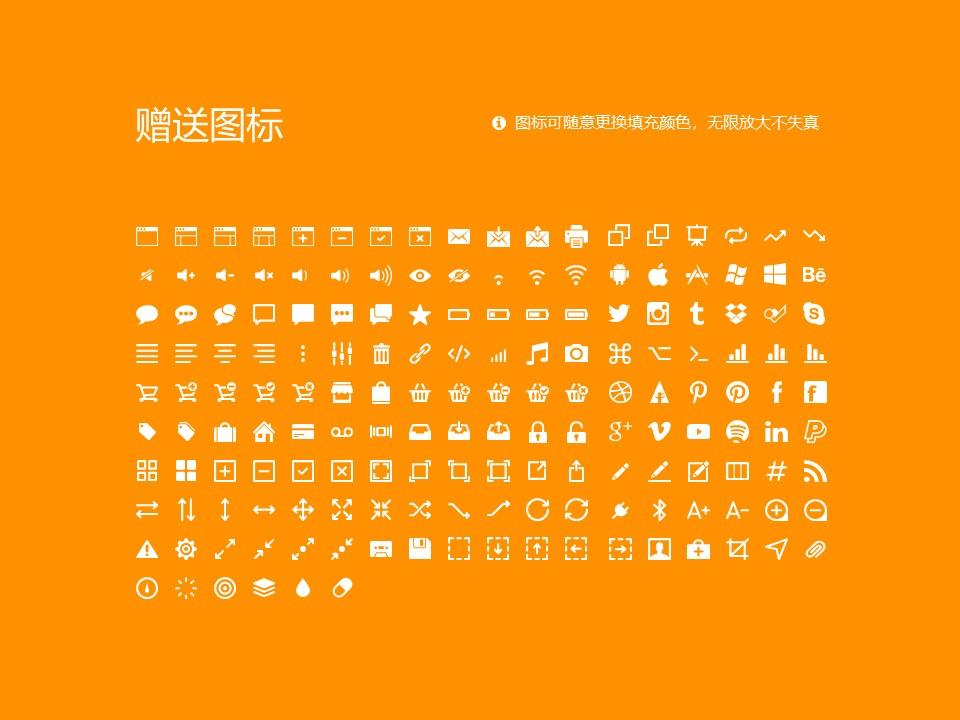 陕西旅游烹饪职业学院PPT模板下载_幻灯片预览图33