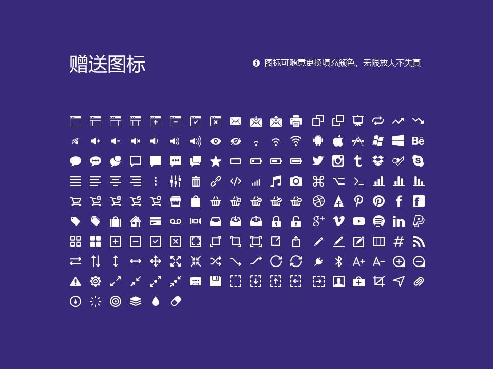 周口职业技术学院PPT模板下载_幻灯片预览图33