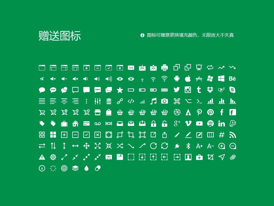许昌职业技术学院PPT模板下载_幻灯片预览图33