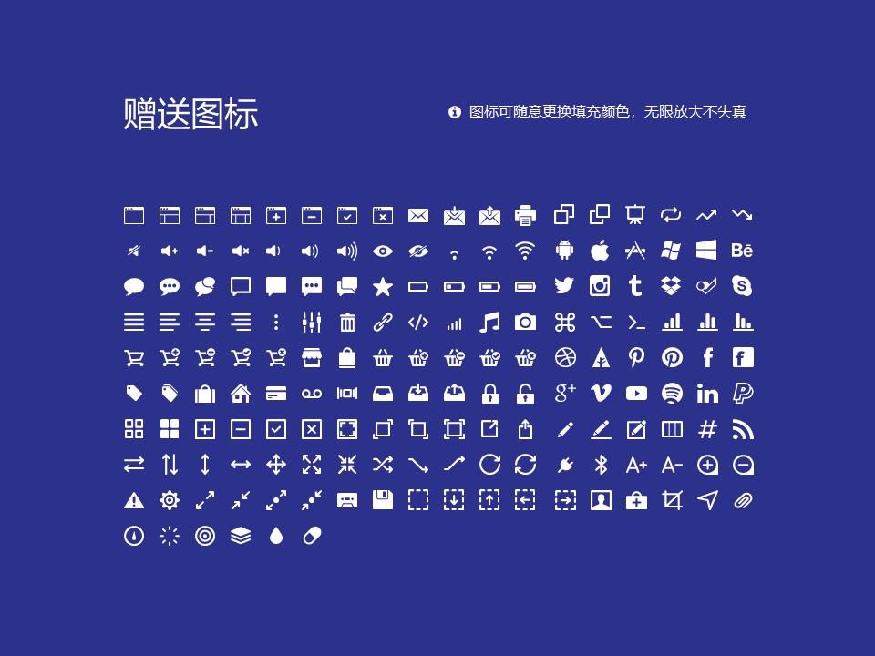 重庆旅游职业学院PPT模板_幻灯片预览图33