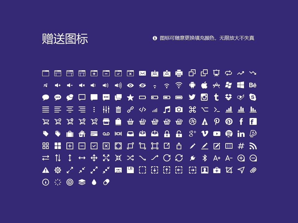 重庆传媒职业学院PPT模板_幻灯片预览图33