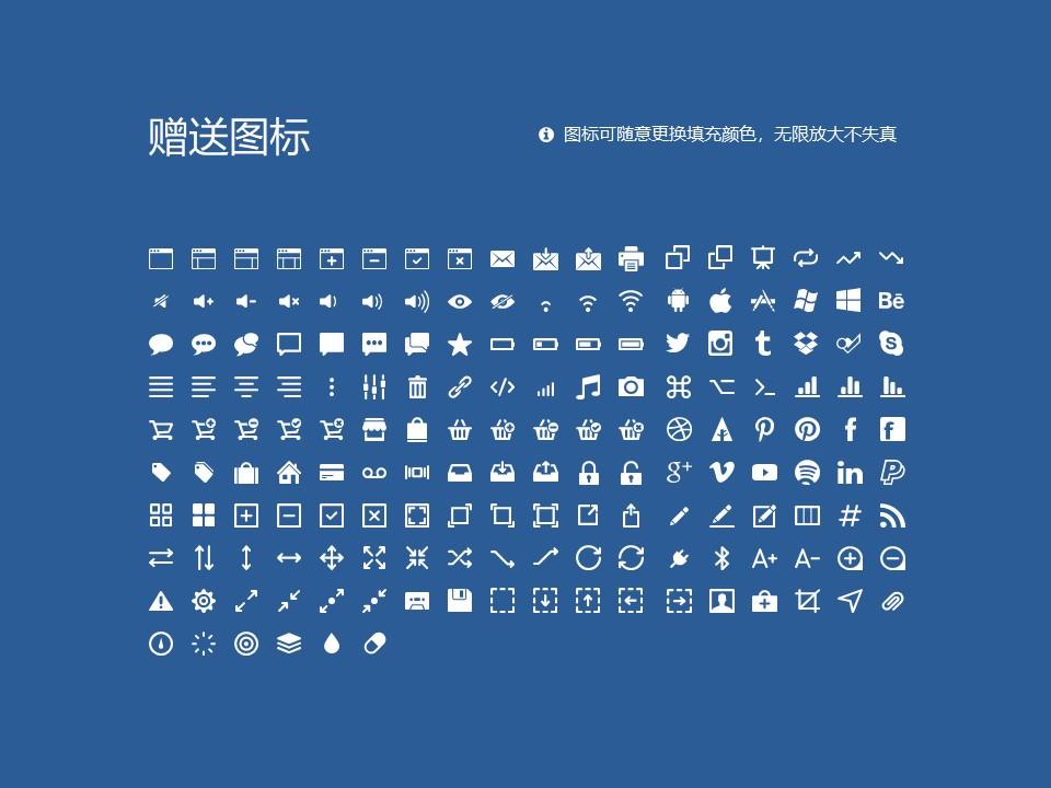 四川外国语大学PPT模板_幻灯片预览图33