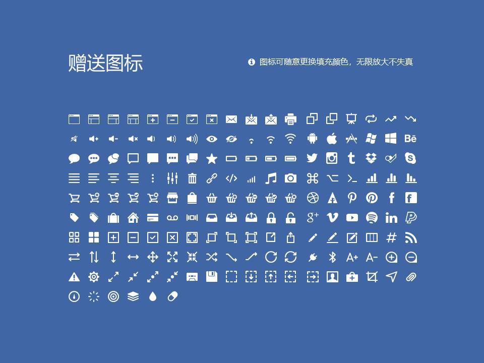 陕西航空职业技术学院PPT模板下载_幻灯片预览图33