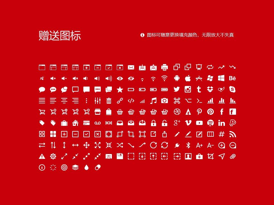 陕西服装工程学院PPT模板下载_幻灯片预览图33