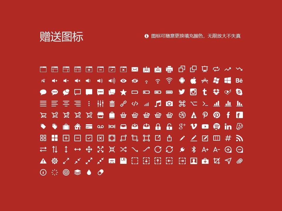 陕西国际商贸学院PPT模板下载_幻灯片预览图33