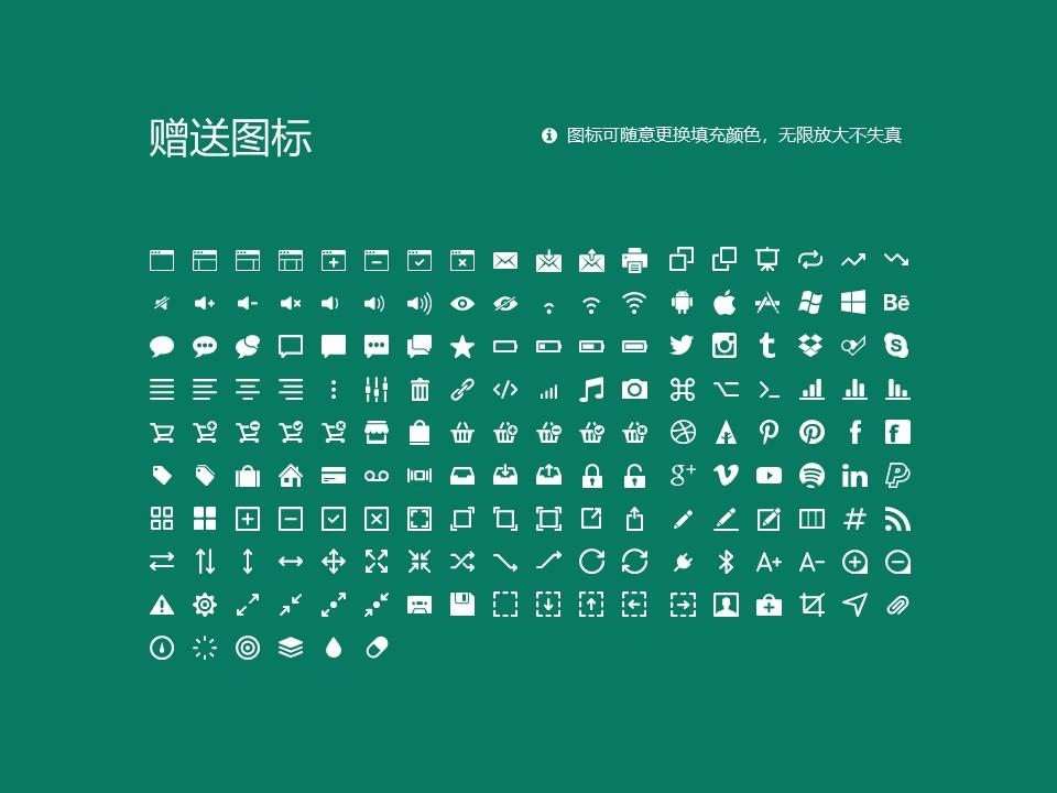 陕西财经职业技术学院PPT模板下载_幻灯片预览图33