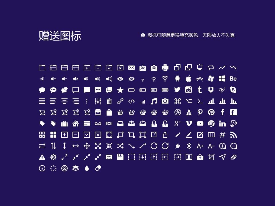 陕西国防工业职业技术学院PPT模板下载_幻灯片预览图33