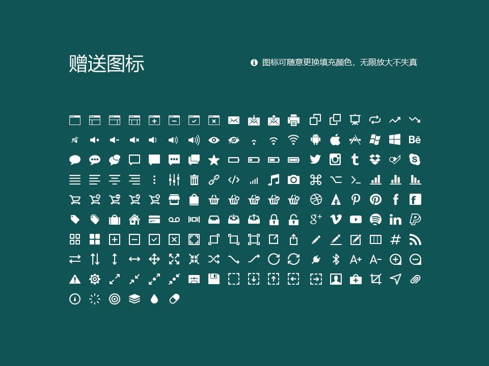 西京学院PPT模板下载_幻灯片预览图33