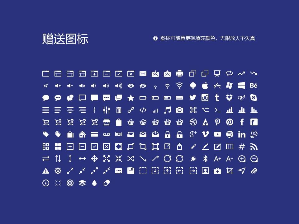 西安外事学院PPT模板下载_幻灯片预览图33