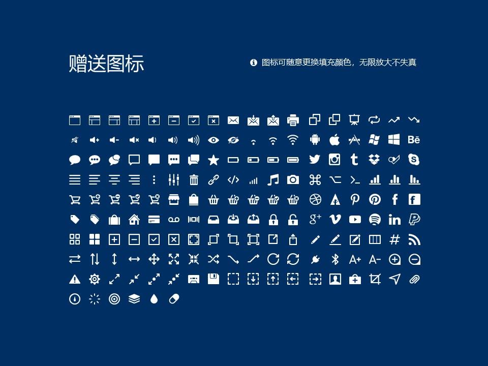 西安邮电大学PPT模板下载_幻灯片预览图33