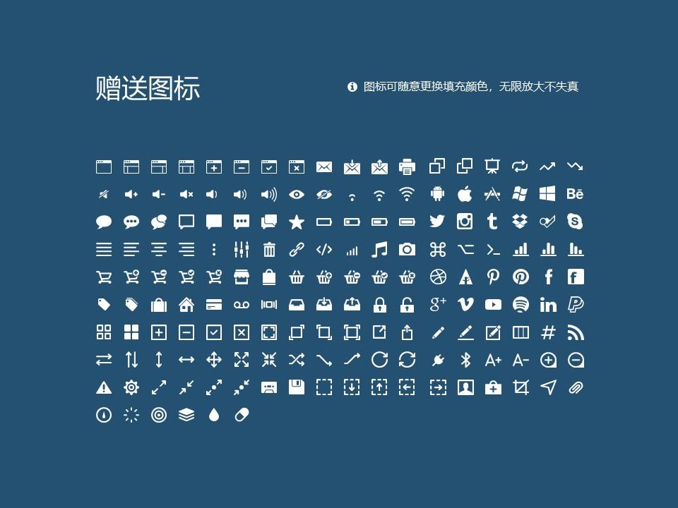 杨凌职业技术学院PPT模板下载_幻灯片预览图33