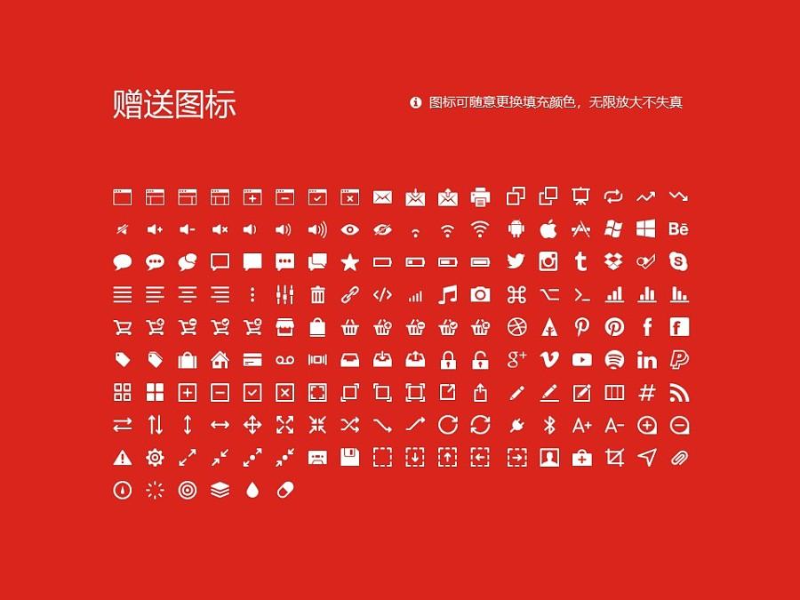 陕西理工大学PPT模板下载_幻灯片预览图33