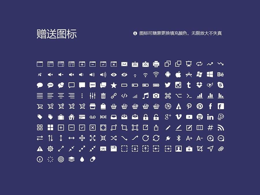 西安工程大学PPT模板下载_幻灯片预览图33