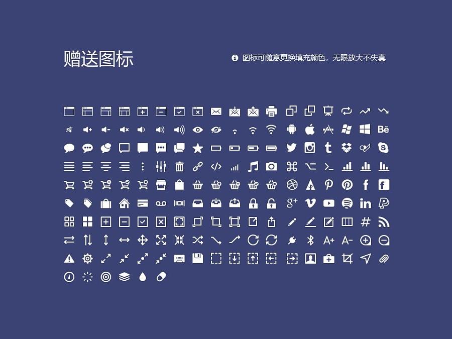 陕西科技大学PPT模板下载_幻灯片预览图33
