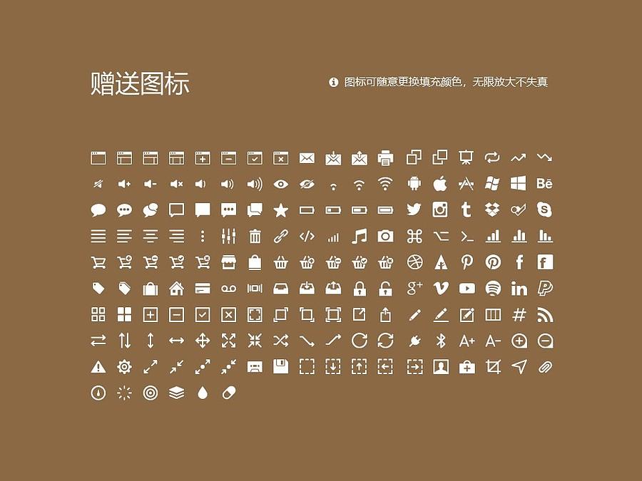 西安建筑科技大学PPT模板下载_幻灯片预览图33
