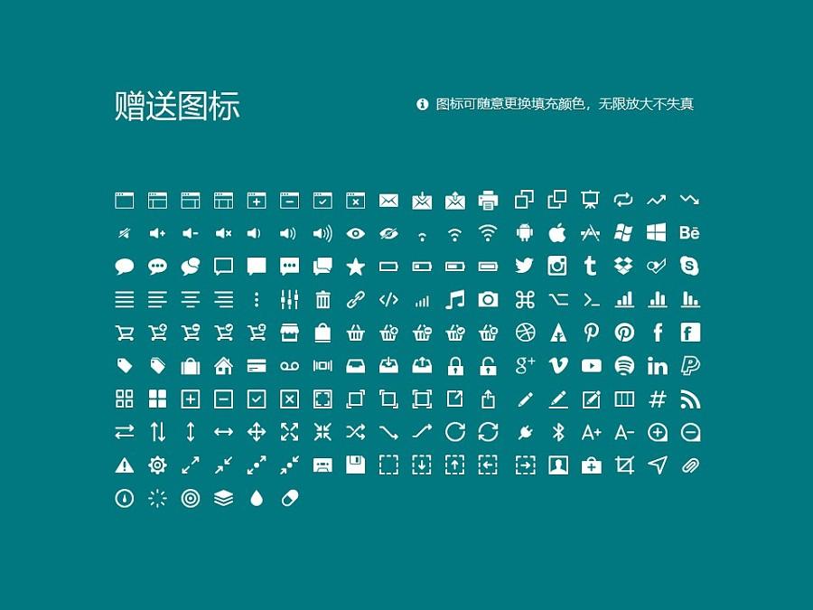 重庆医科大学PPT模板_幻灯片预览图33