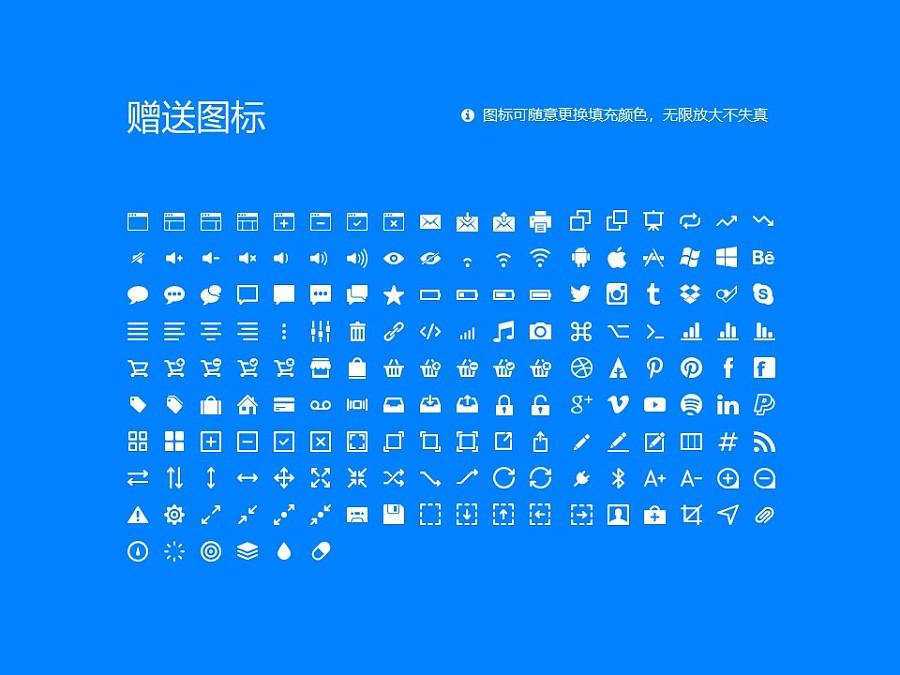 天津农学院PPT模板下载_幻灯片预览图33