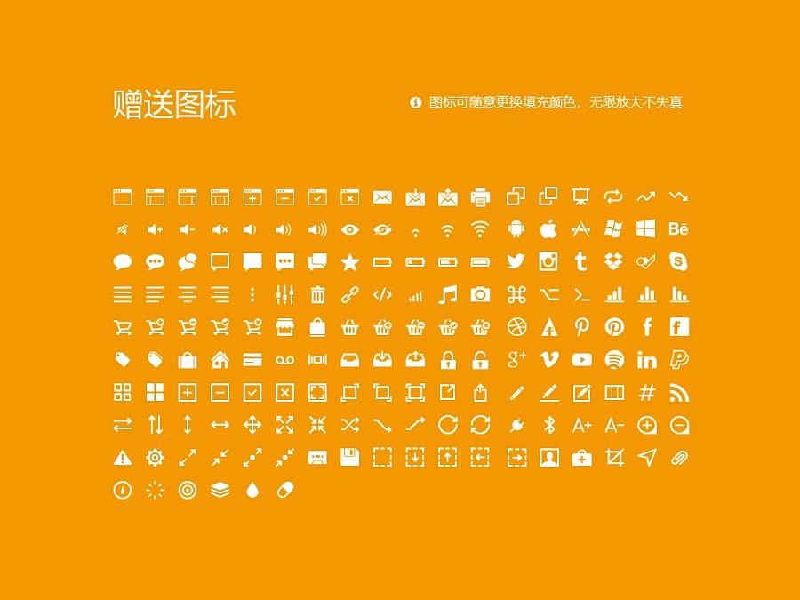 天津医学高等专科学校PPT模板下载_幻灯片预览图33