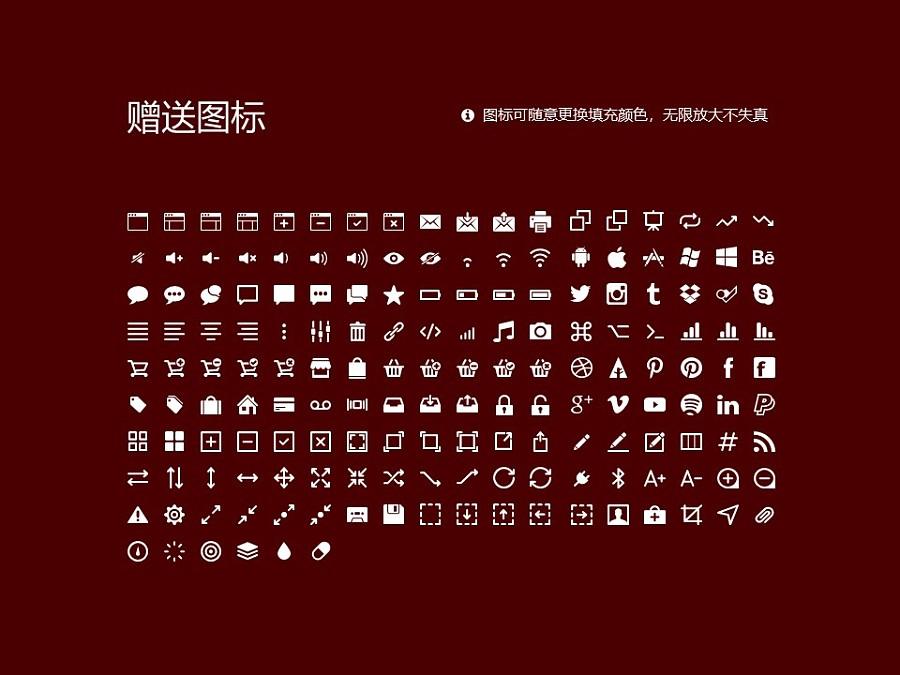 天津音乐学院PPT模板下载_幻灯片预览图33
