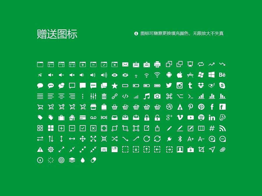 广西建设职业技术学院PPT模板下载_幻灯片预览图33