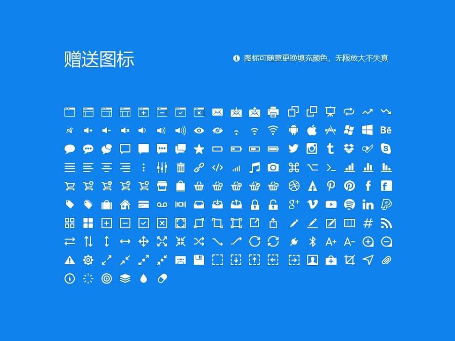 天津财经大学PPT模板下载_幻灯片预览图33