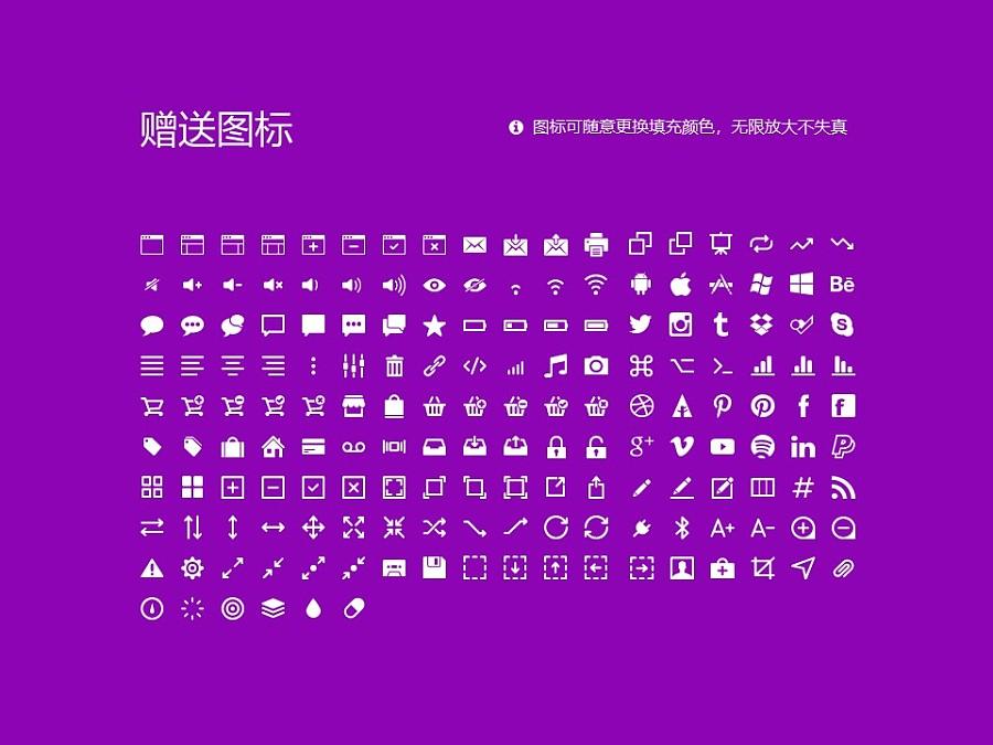 天津职业技术师范大学PPT模板下载_幻灯片预览图33